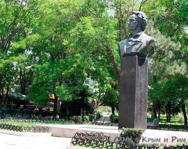 парк-пушкина