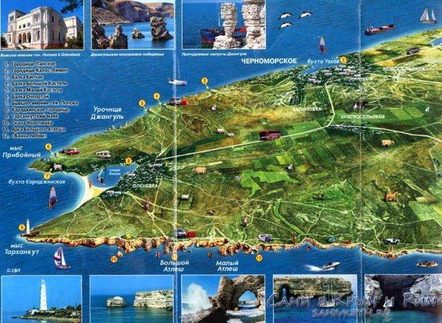 план-черноморского