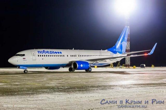 самолеты-победы