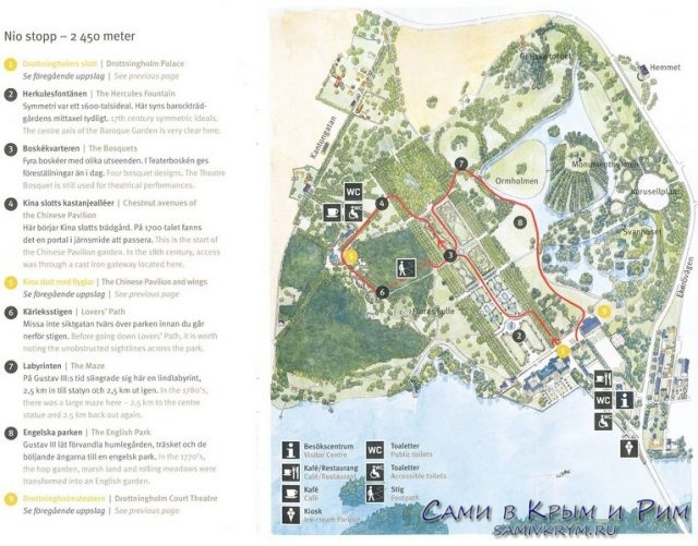 схема-парка-королевского-дворца