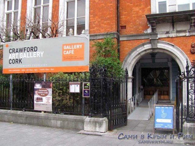 вход-в-галерею-кроуфорда