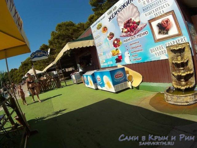 Еда-на-пляже-Фороса