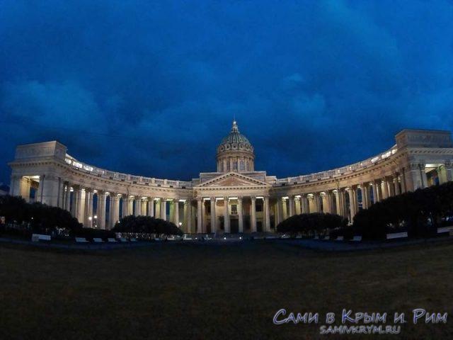 Казанский-собор