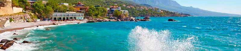 Пляжи-Фороса
