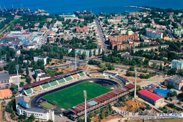 Стадион-в-Керчи
