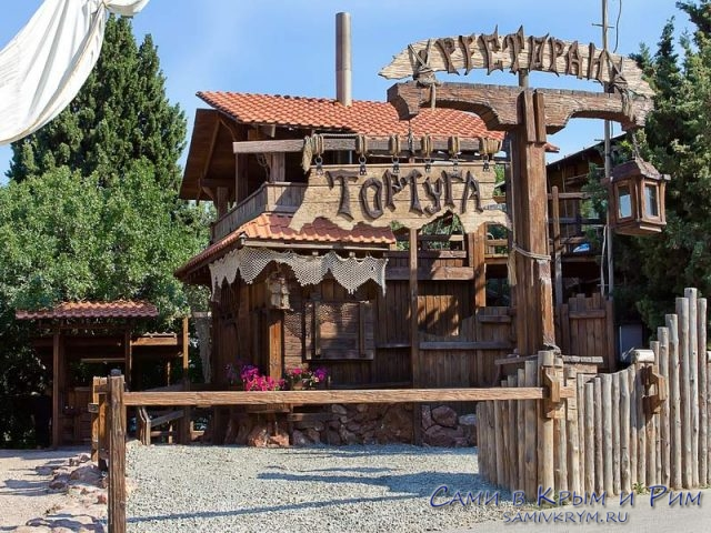 ресторан-Тортуга