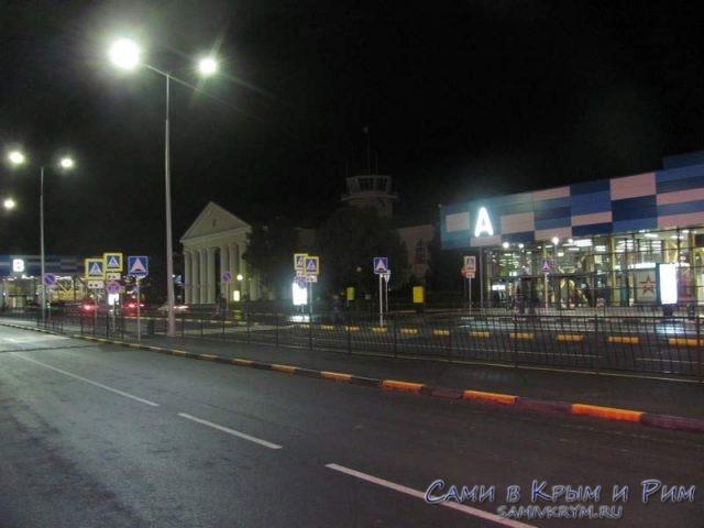 Аэропорт-Симферополь
