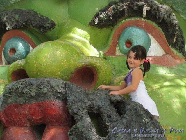 Детский-парк