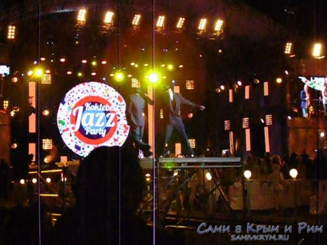 Джаз-Фестиваль-в-Коктебеле