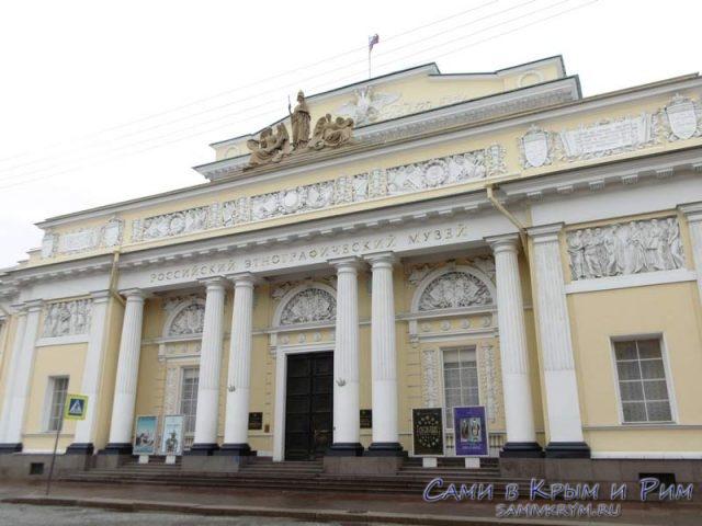Этнографический-музей-Питера