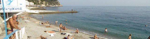 Галечные-пляжи-Гаспры-мини
