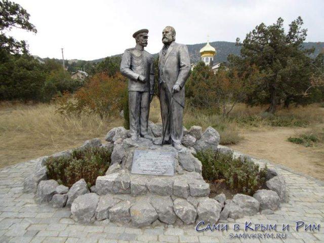 Голицын-и-Николай-второй