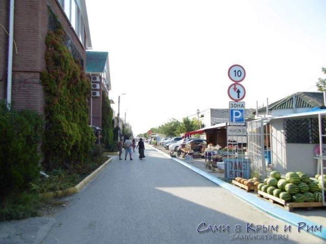 Парковка-на-улице-Лазурной