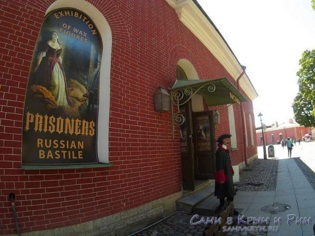 Петропавловская-крепость-временные-выставки