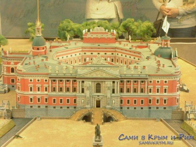 Русский-Музей