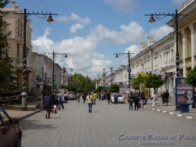 Центр-Симферополя