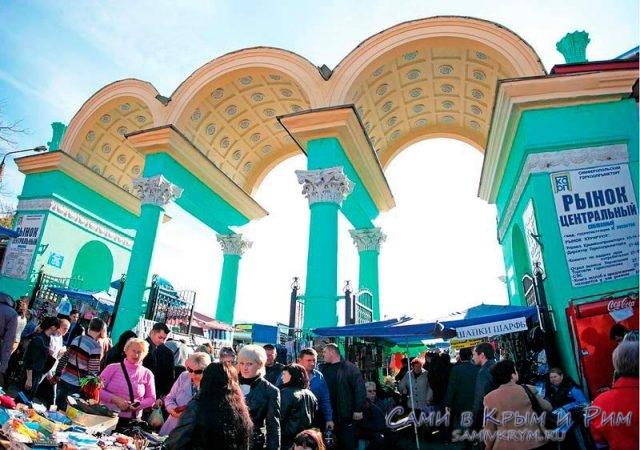Центральный-рынок-Симерополя