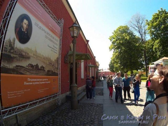 Временные-выставки