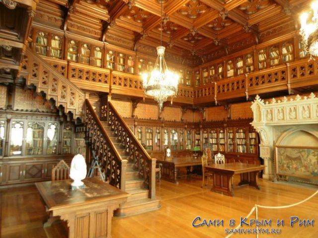 Библиотека-императора