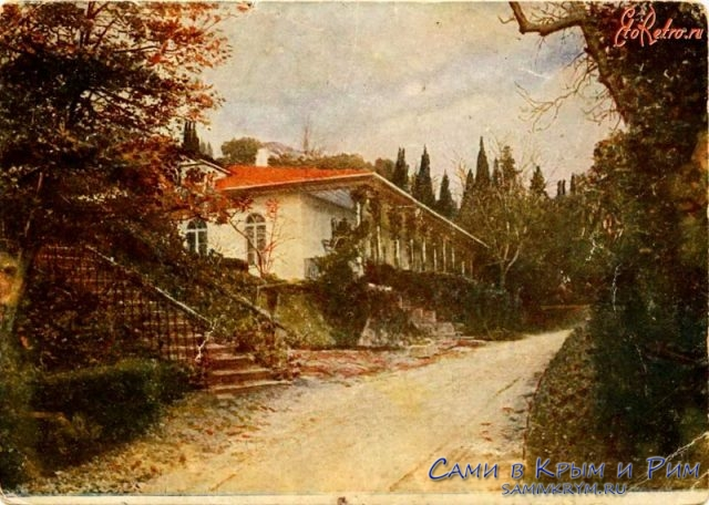 Дом-Раевских