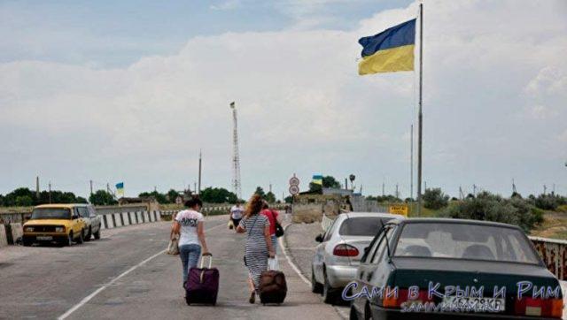 Движение-на-границе-с-Крымом