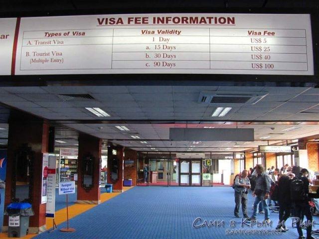 Информация-о-получение-визы-в-Непале