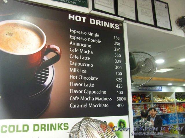 Кафе-в-аэропорту-Катманду