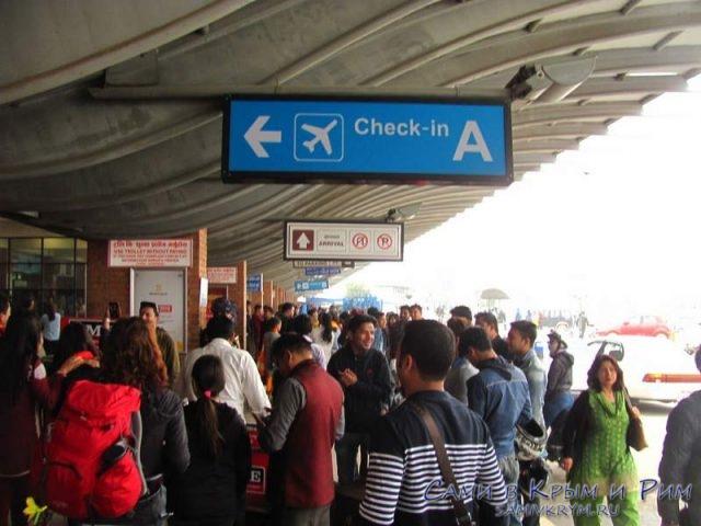 Катманду-зона-отлета