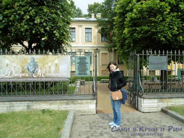 На-входе-в-Меньшиковский-дворец