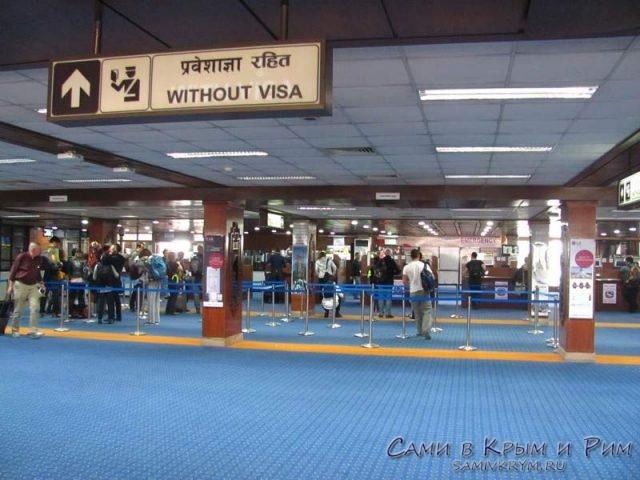 Очереди-на-паспортном-контроле-в-Непале