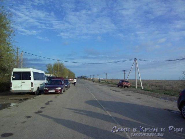 Поехали-в-Армянск