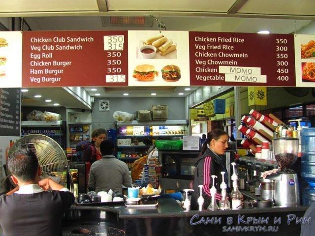 Поесть-в-аэропорту-Катманду