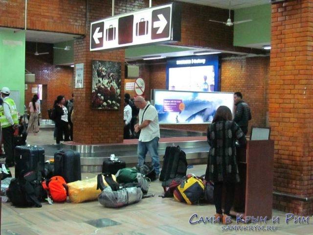 Получение-багажа