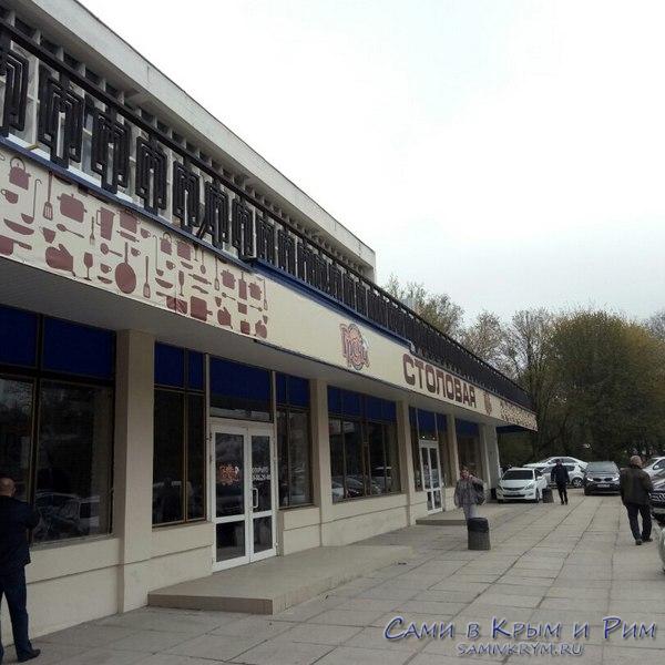 Столовая-у-автовокзала