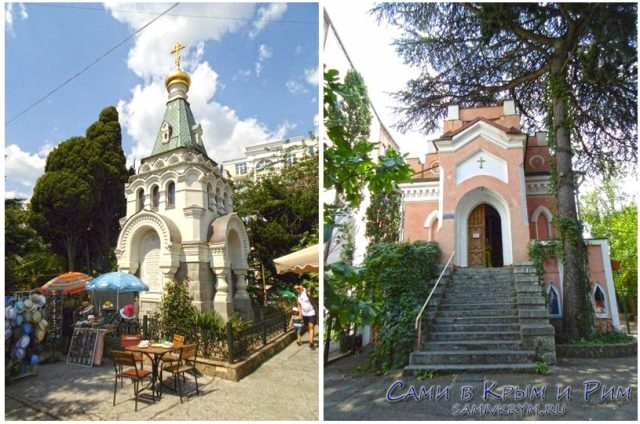 Церкви-Ялты