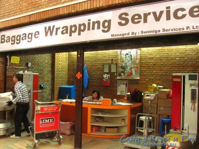 Упаковка-багажа-в-Катманду