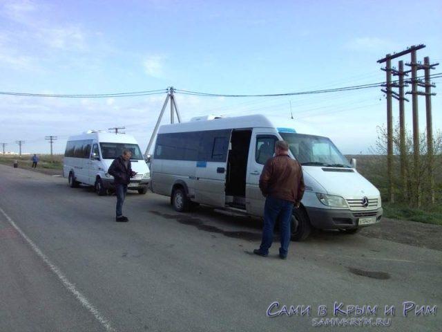 Встреча-на-автобусах
