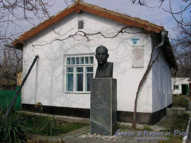 Дом-музей_Грина