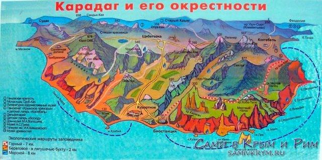 Карадаг_и_окрестности_2