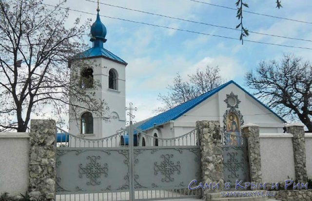 Православный_храм_Старый_Крым