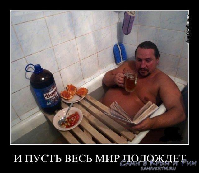 отдых_по_русски