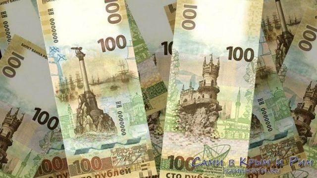 Купира с достопримечательностью Крыма