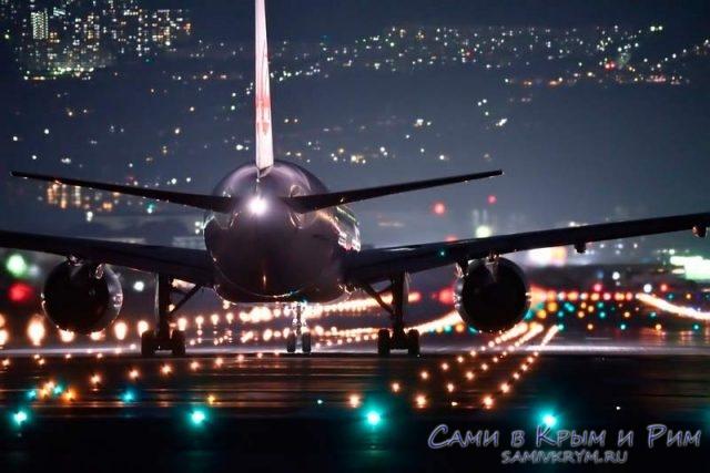 Ночной-полет