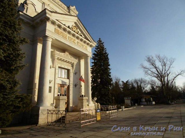 Панорама-Севастополь
