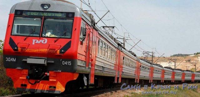 Поезда-РДЖ