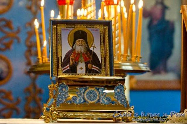 Святой-Лука-Крымский