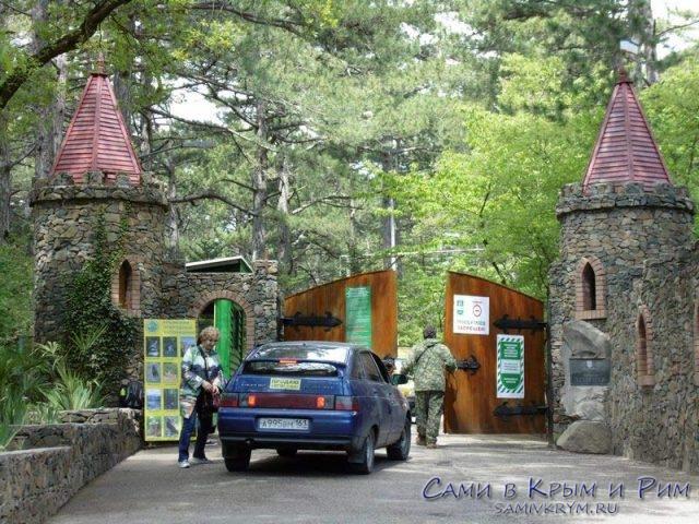 Въезд-в-Крымский-зповедник
