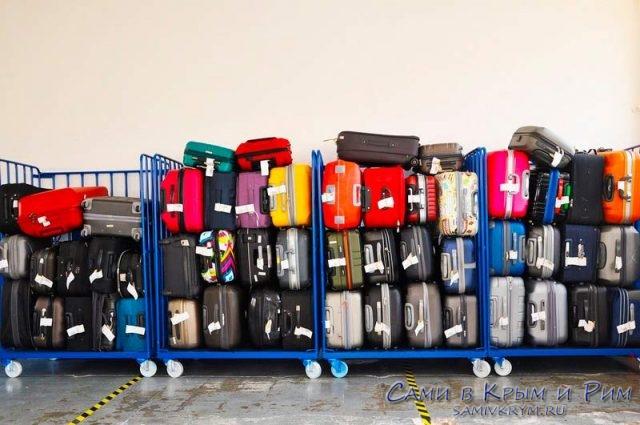 багаж-в-аэропорту