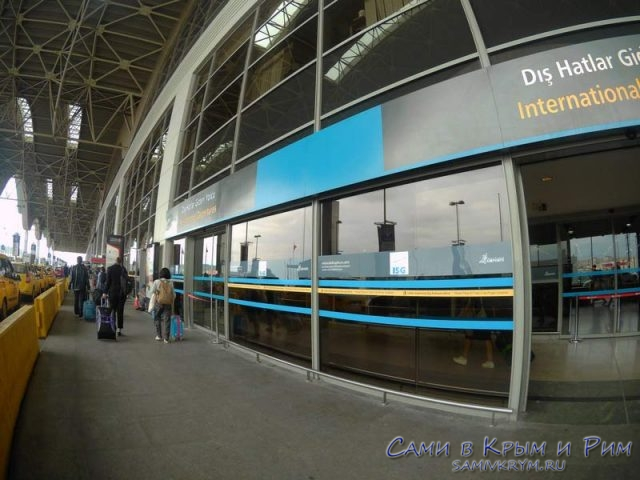 Аэропорт-Сабиха-Гекчен