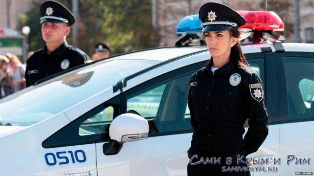 Дорожная-полиция